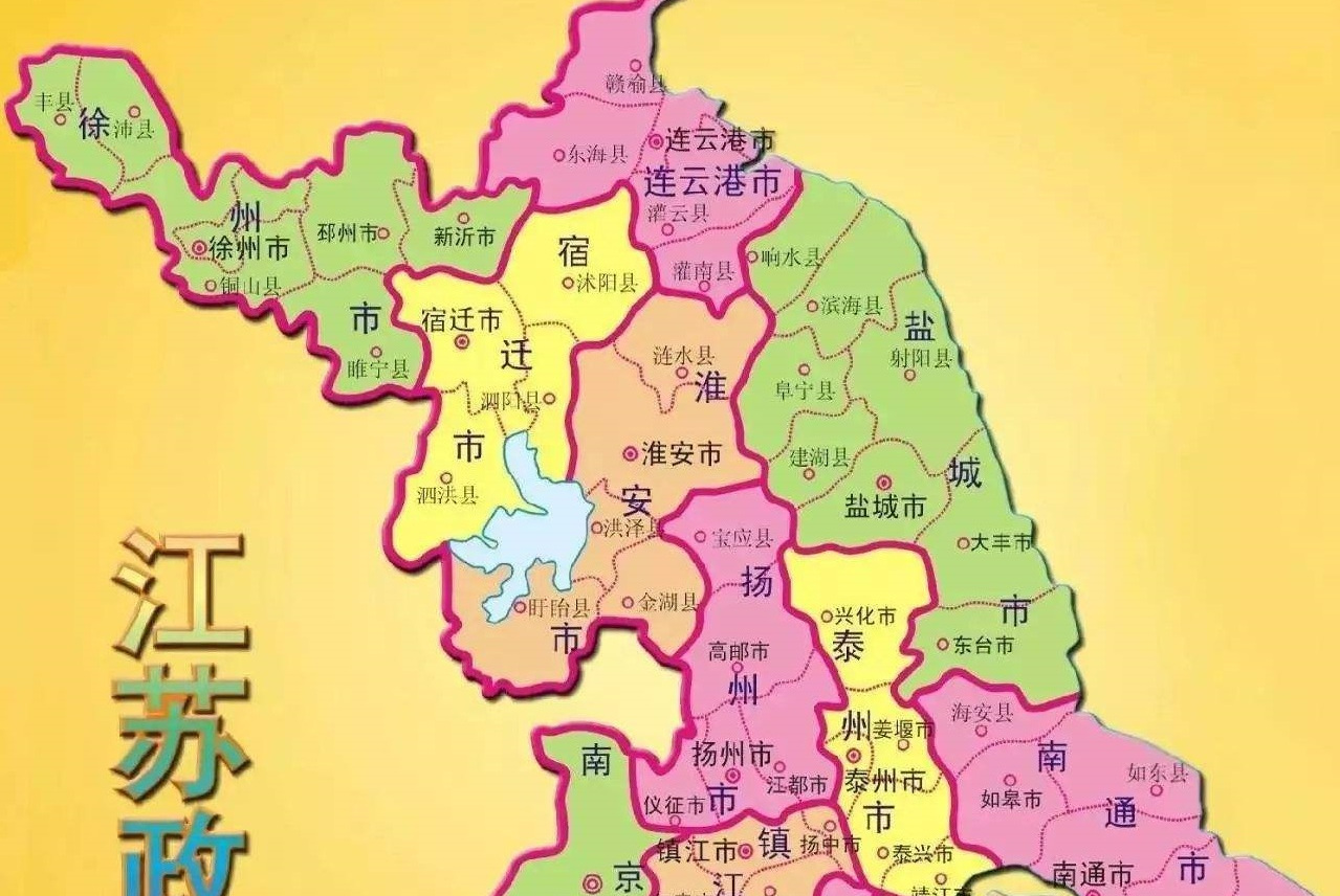 建国后,江苏消失了四个单字县,你知道几个?