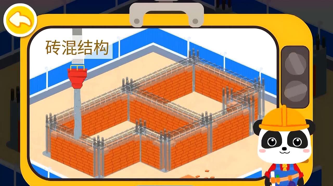 砖混结构的墙体,是用砖和钢筋浇筑的墙体,很牢固!