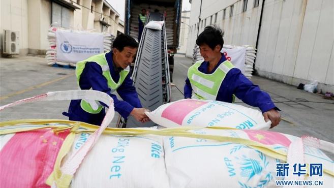 中国政府对非洲三国紧急粮食援助启运仪式在沪举行