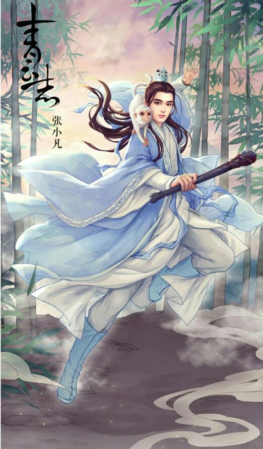 古风手绘李易峰帅气俊美壁纸:一眼万年,我爱的少年就