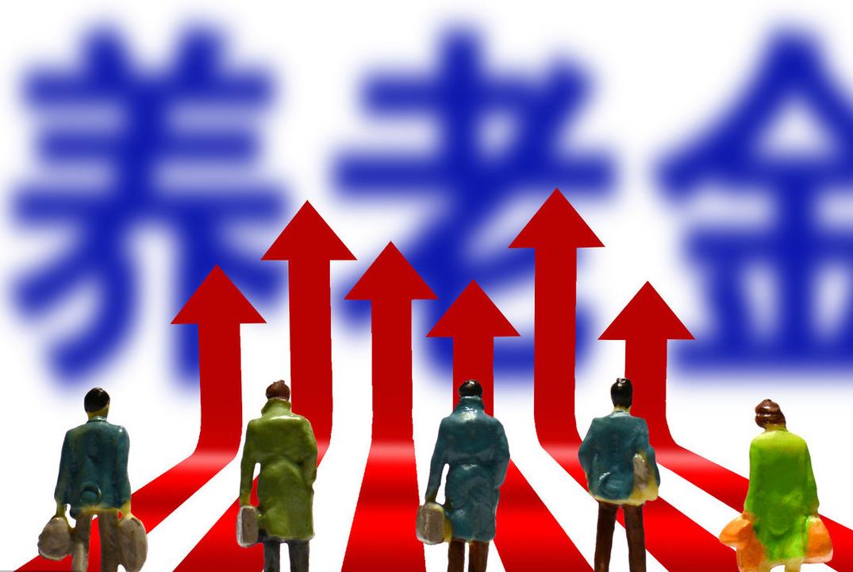 2019年退休职工收入将再次增加!符合条件自1月份开始补发