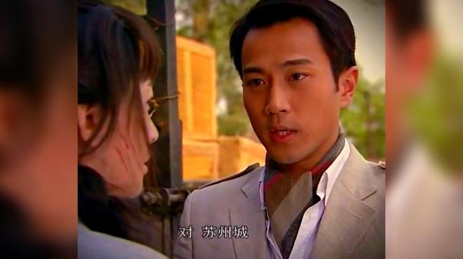 凤穿牡丹:李小冉被好心少爷救下,还给了她一笔钱让他