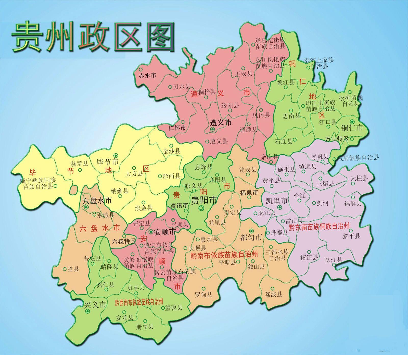贵阳电子地图提供贵阳公交地图,贵阳市地图高清版,贵阳地图查询,贵阳图片