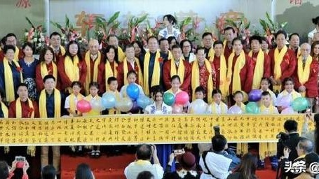 己亥年澳洲华人恭拜黄帝大典举行,800位澳洲华人代表为中华祈福