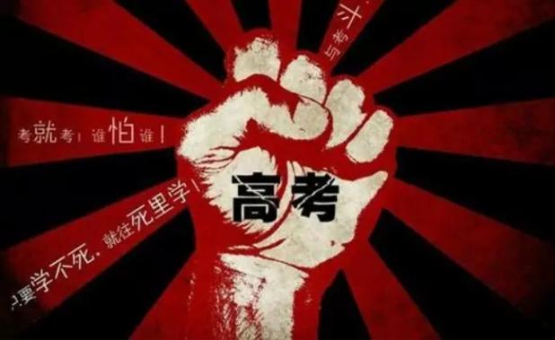 三校生五月高考职业技能考试科目总览