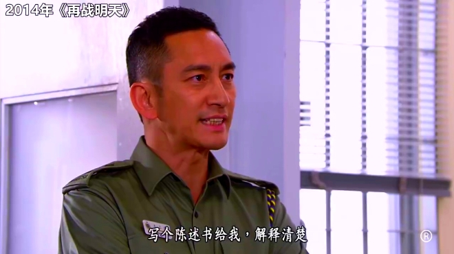 有一种情怀叫TVB:老戏骨吴启华从《法网群英》到《再战明天》