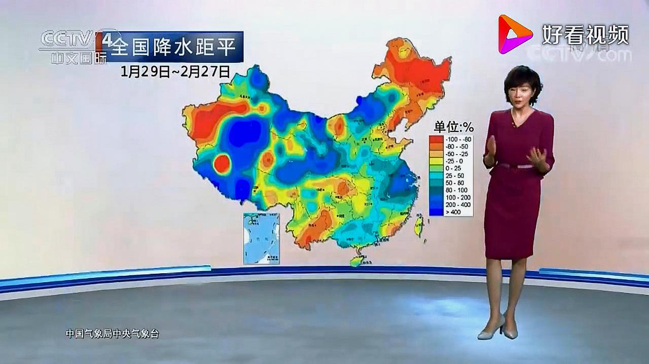天气预报:未来三天(3月2日),暴雨强降雨覆盖超6省