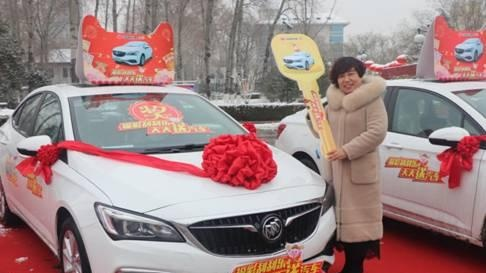 """山东福彩""""刮刮乐送汽车""""活动举行颁奖仪式"""