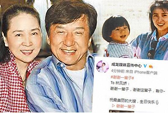 林凤娇66寿诞,房祖名送搞怪礼物,留言:妈咪睡着了都那么美