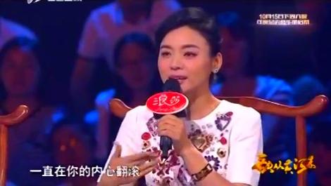 老版侠客行电视剧_电视剧_密战太阳山_hao123上网导航