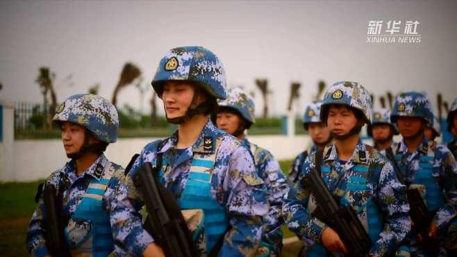 """中国第一支女子""""海军陆战队""""是这样炼成的"""