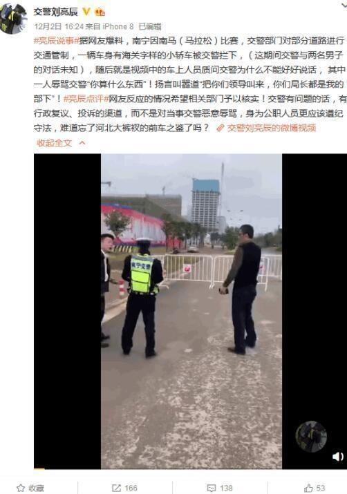 海关辱骂交警视频里海关人员是谁?现查实南宁邕州海关