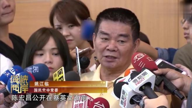 他因为说了韩国瑜几句坏话,就被国民党火速开除