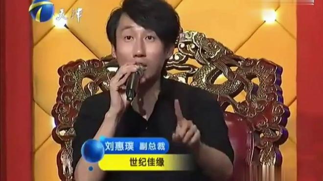 张绍刚保护女求职者怒批众老板,求职者刺痛刘惠璞