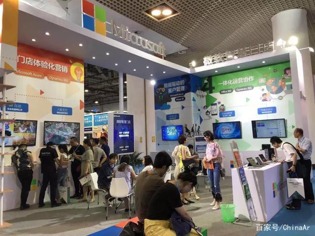 3天3万+专业观众!第2届中国国际人工智能零售展完美落幕 ar娱乐_打造AR产业周边娱乐信息项目 第13张