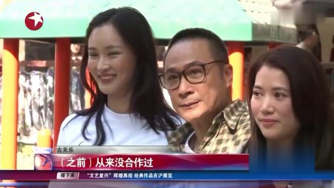 """家和万事""""惊"""":袁咏仪 吴镇宇 古天乐组团搞笑"""