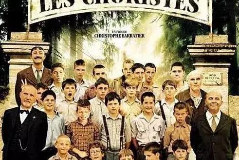 这十五部经典教育电影,你看过几部?