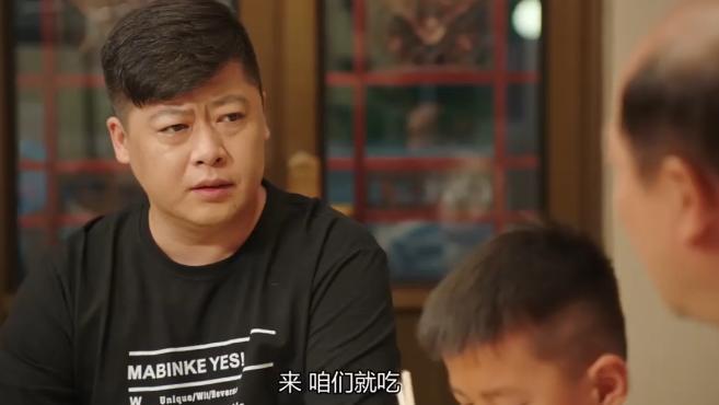 乡村爱情12:谢广坤惯孙子吃独食,儿子看不下去,直接开怼!