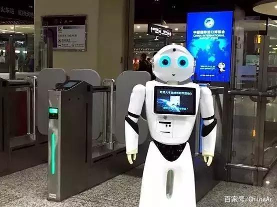 AI独角兽—云知声重磅亮相第2届中国国际人工智能零售产业博览会 ar娱乐_打造AR产业周边娱乐信息项目 第3张