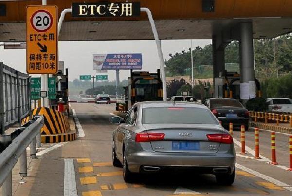"""高速误入""""ETC""""通道咋办?能不能倒车?交警:最后一次再说一遍"""