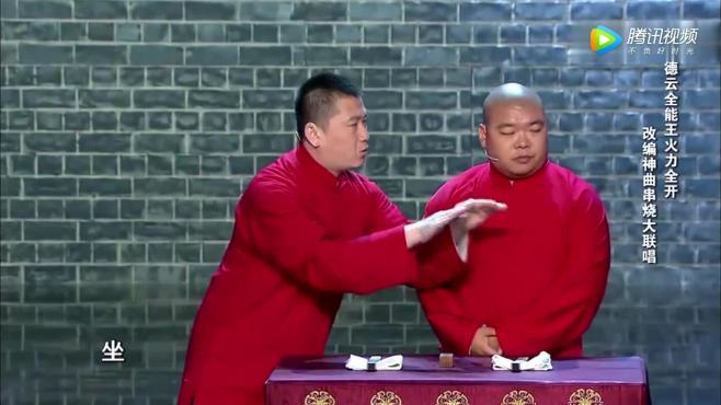 郭德纲徒弟张鹤伦讲相声,搞笑功力一点也不输岳云鹏,观众笑惨了
