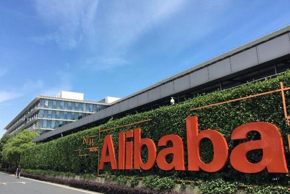 阿里巴巴升级消费者运营和服务企业能力