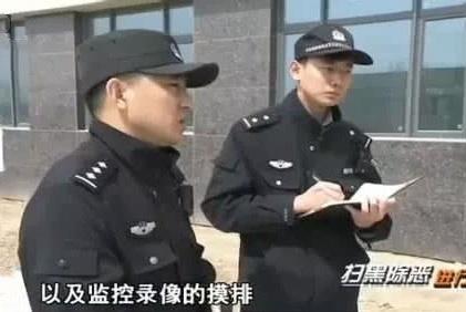 天津公安北辰分局打掉一建筑工程领域黑恶势力团伙