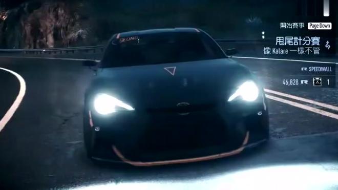 当《速度与激情8》片尾曲MV碰上《极品飞车》主题曲是这样的!