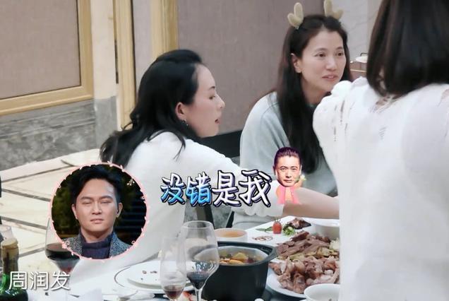 张智霖被袁咏仪朋友嫌弃,连周润发妻子都反对,长得帅也被嫌弃?