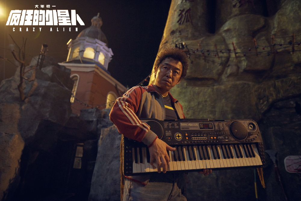 春节档《疯狂的外星人》黄渤,沈腾联合巨制的爆笑科幻
