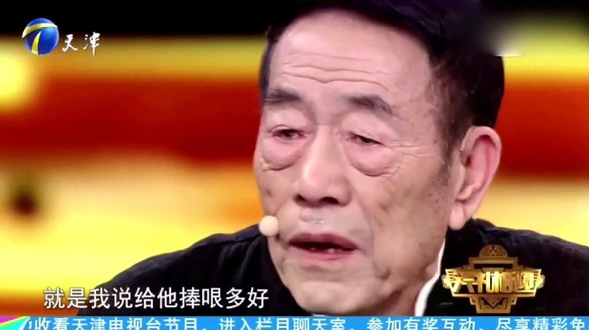 杨少华称马三立是恩人,马志明眼眶泛红,这才是德艺双馨的艺术家