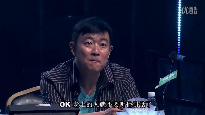吕丽萍反同风波未息 金钟奖谷峰痛批媚男再生是非
