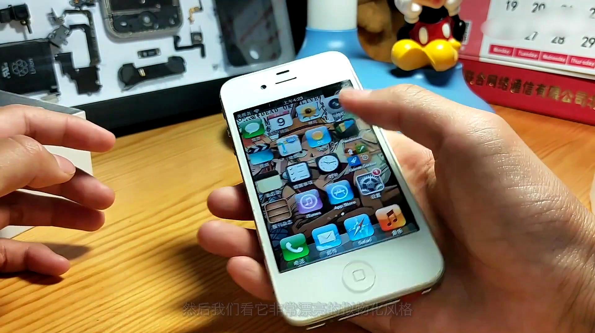 68元买了台苹果手机 开机解锁的那一瞬间 这才是真正的iPhone