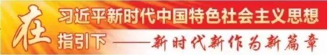 【同心同梦 幸福中国】学一句手语 拉近心的距离