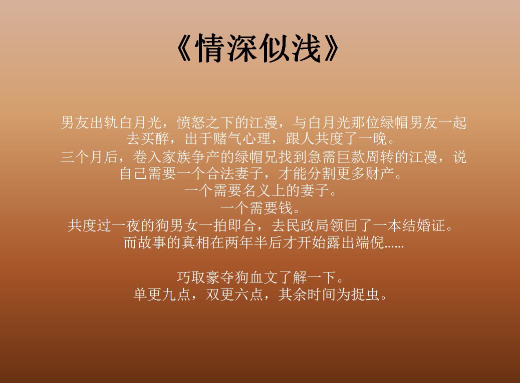 蔚空4部小说,《明珠暗投》讲了男主和女主破镜重圆,重聚的故事