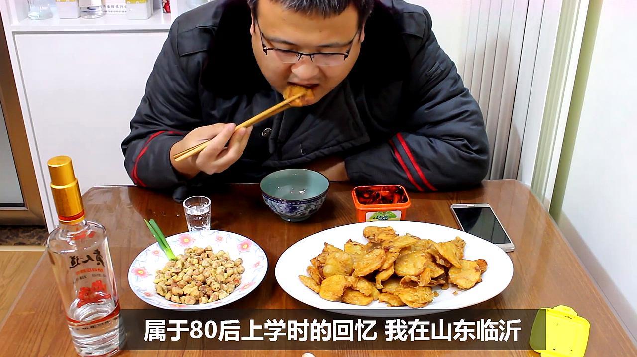 山东80后小伙的晚饭,一盘炸土豆 一盘花生米 一棵葱,喝三两白酒