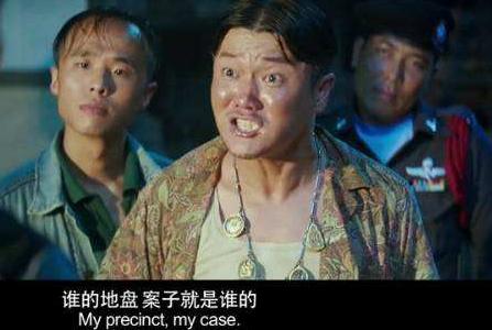 《唐人街探案》网剧杀青,侦探林默仍然保密,肖央或将客串坤泰