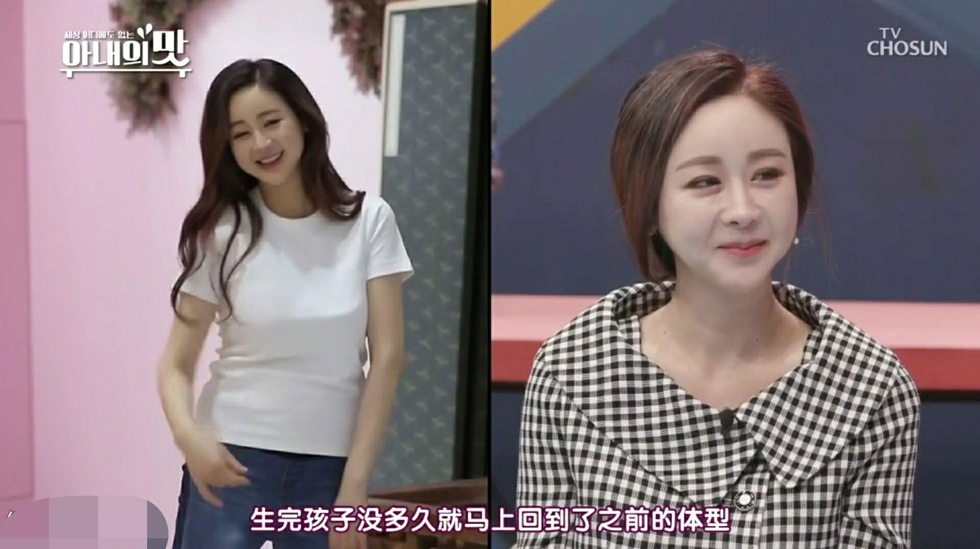 咸素媛现场大秀身材,韩国女星很是嫉妒,对比身材自己像怀孕!