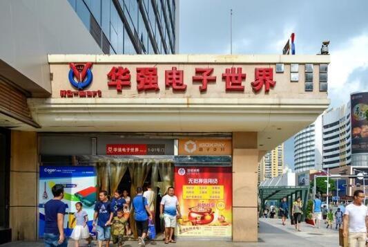 深圳华强北:深圳最有钱的一条街,修完地铁后,店铺却租不出去