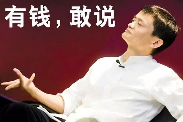"""马云评完""""996"""",刘强东也就此发声了!""""996""""是福气还是灾难?"""