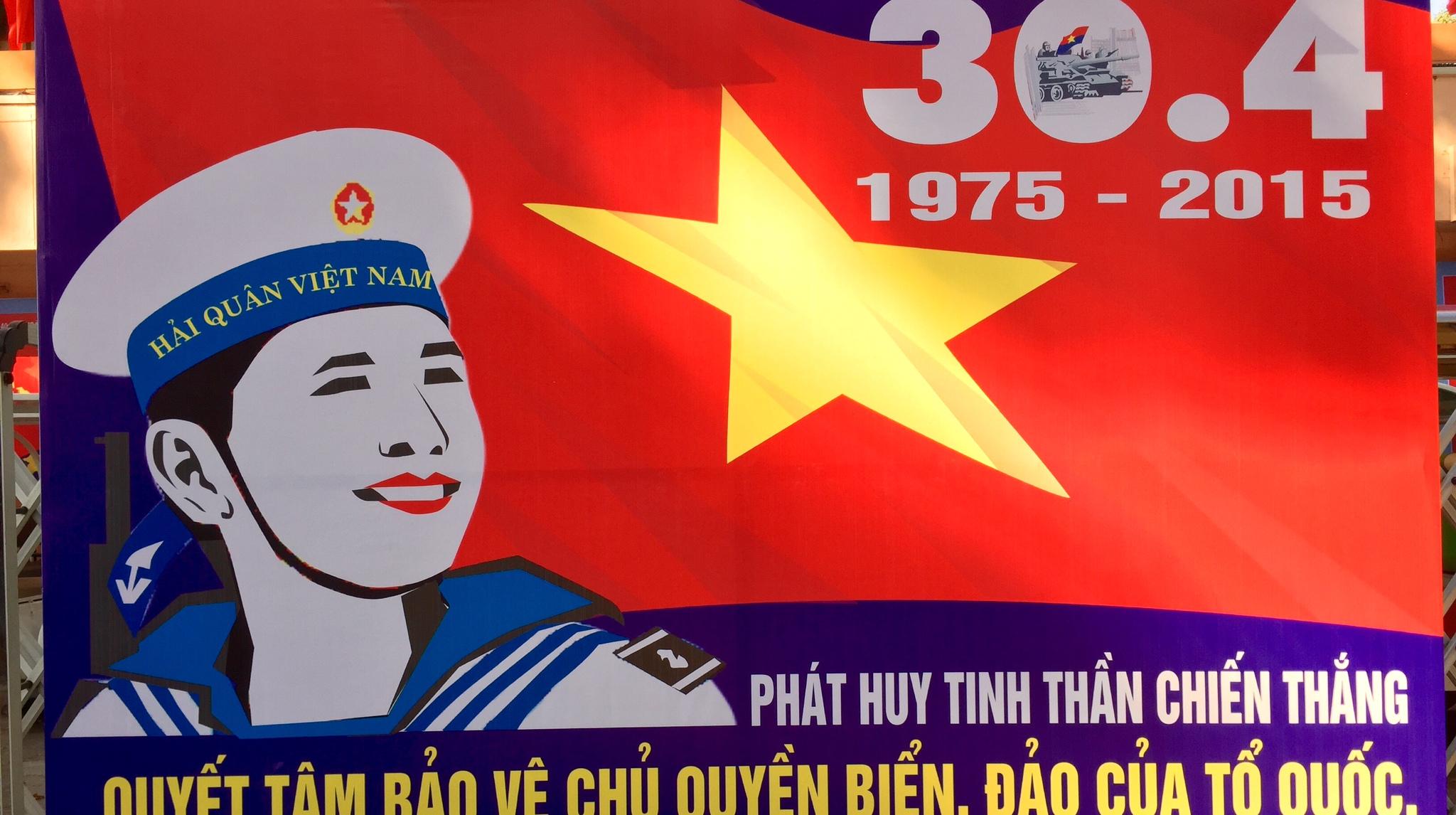 越南人民举行盛大活动,庆祝祖国统一40周年
