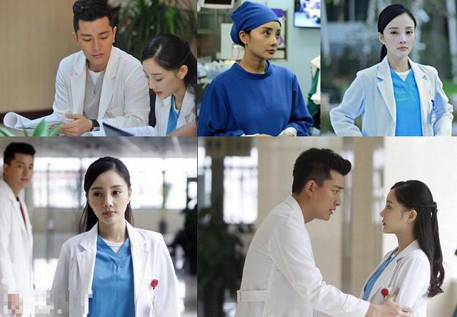 五部古装医疗剧,陆毅,张嘉译,靳东,贾乃亮哪部引起你老片搞笑国产电视剧图片