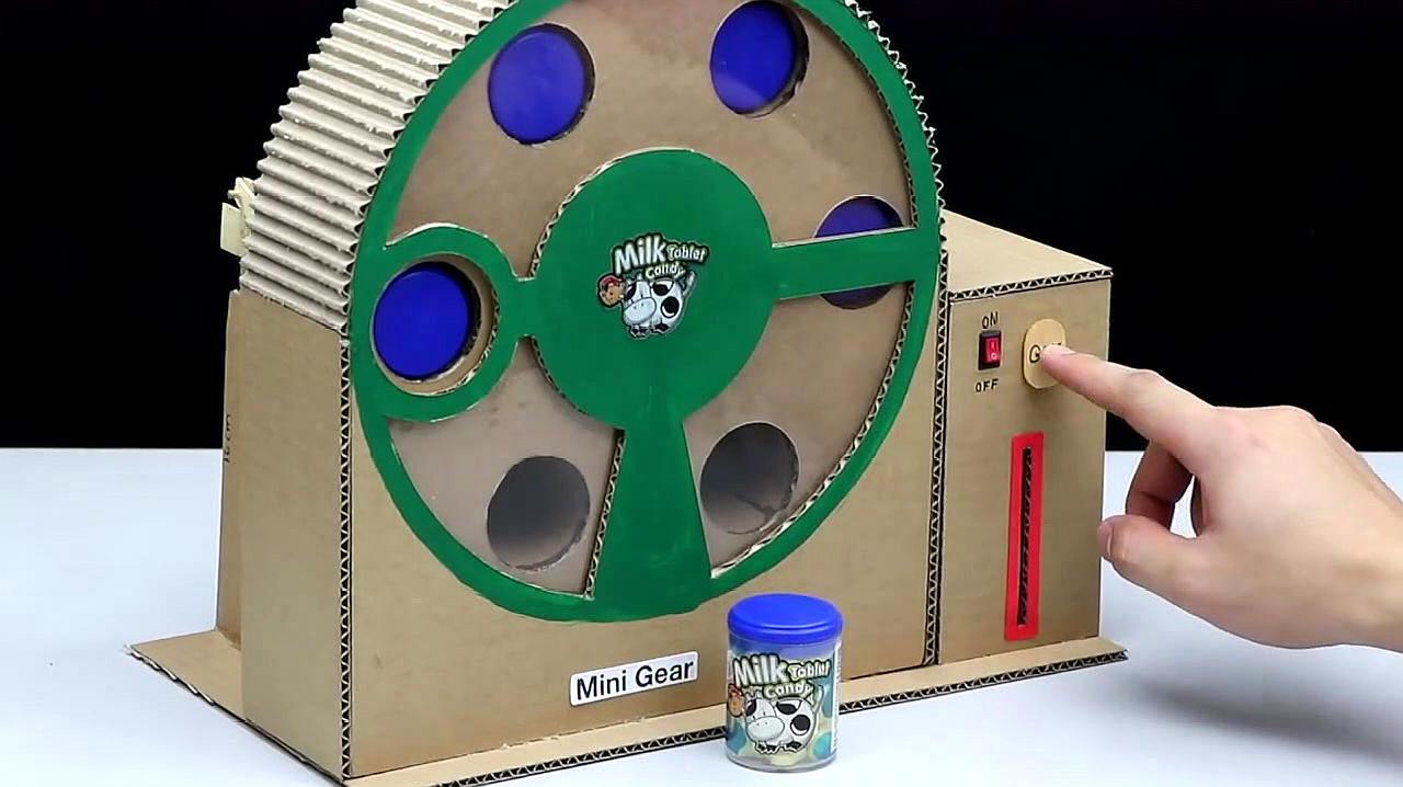 创意手工 如何用纸板DIY牛奶片糖果自动售货机?