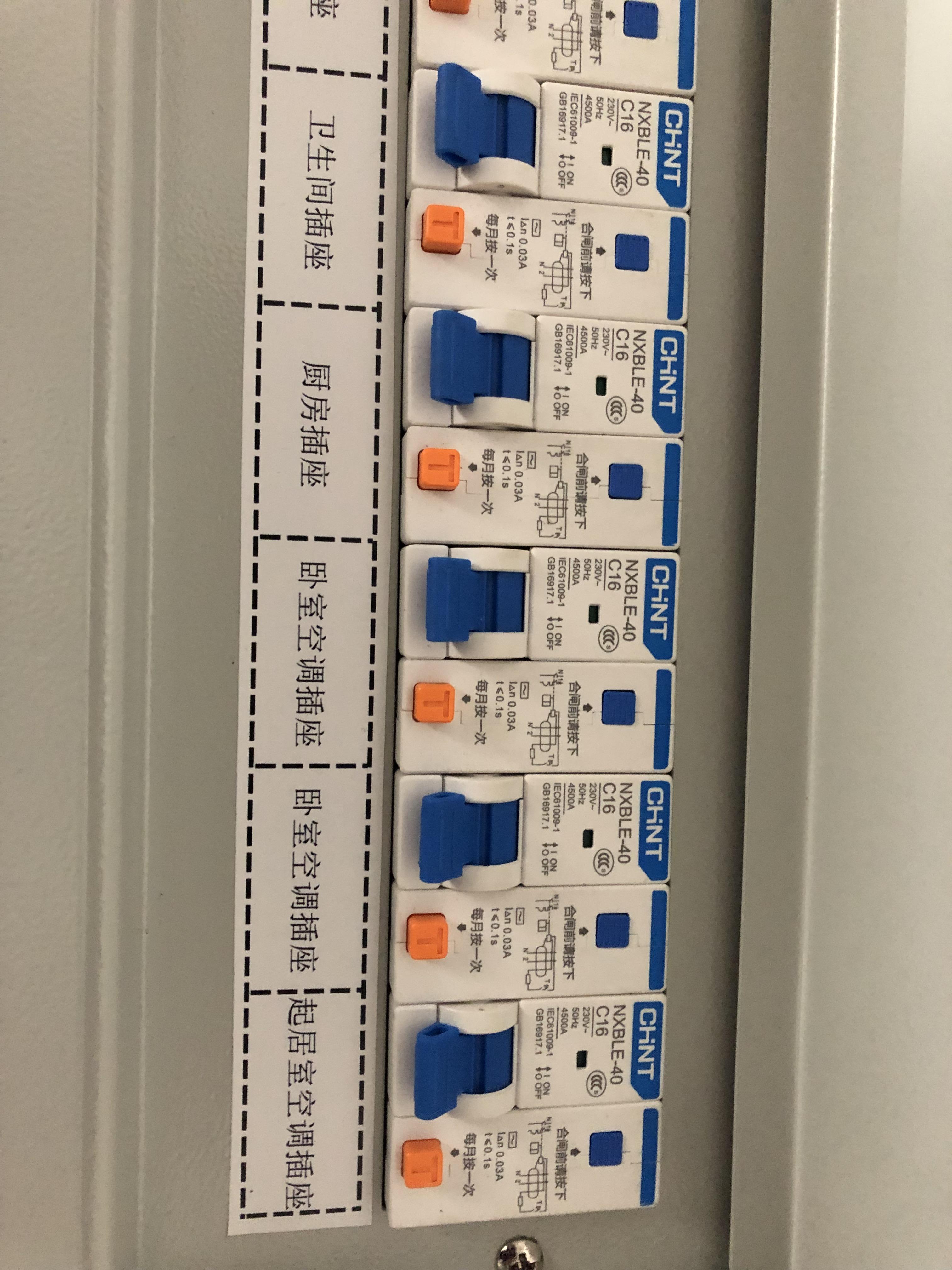 关于家庭配电箱内开关的选择和安装配置的问题,家具杂坛以前给大家分析了很多次了,可是在这里还是要给大家说说这方面的问题。现在的问题是:不同品牌的漏电保护开关和空气开关可不可以一起用?空开是40安的,那漏保要用多少安的呢?  空开和漏保的选择问题 如果大家看过家居杂坛以前分析的这种问题就会发现,空开和漏保的选择没有涉及到品牌的问题。选择空开和漏保时,我们只需要关注它的参数即额定的电流和相对应的漏电电流;所以说不同品牌的空气开关和漏电开关,只要参数是正确的,可以在配电箱内的滑轨上安装,那么都是没有问题的。举例说