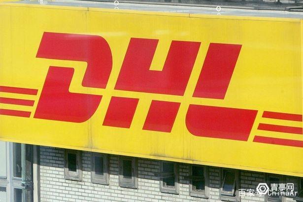 物流巨头DHL计划投资3亿美元,用于部署AR等新兴科技 AR资讯