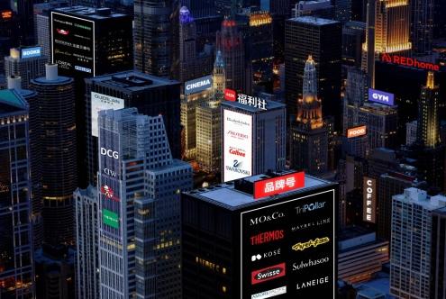 小红书的商业化:以用户体验为重