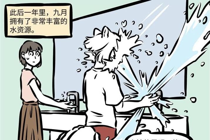 """非人哉:九月竟被水神""""宠幸"""",即将迎来狐生巅峰!"""