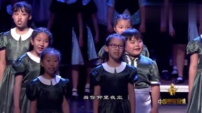 童声合唱《伯利恒之星》