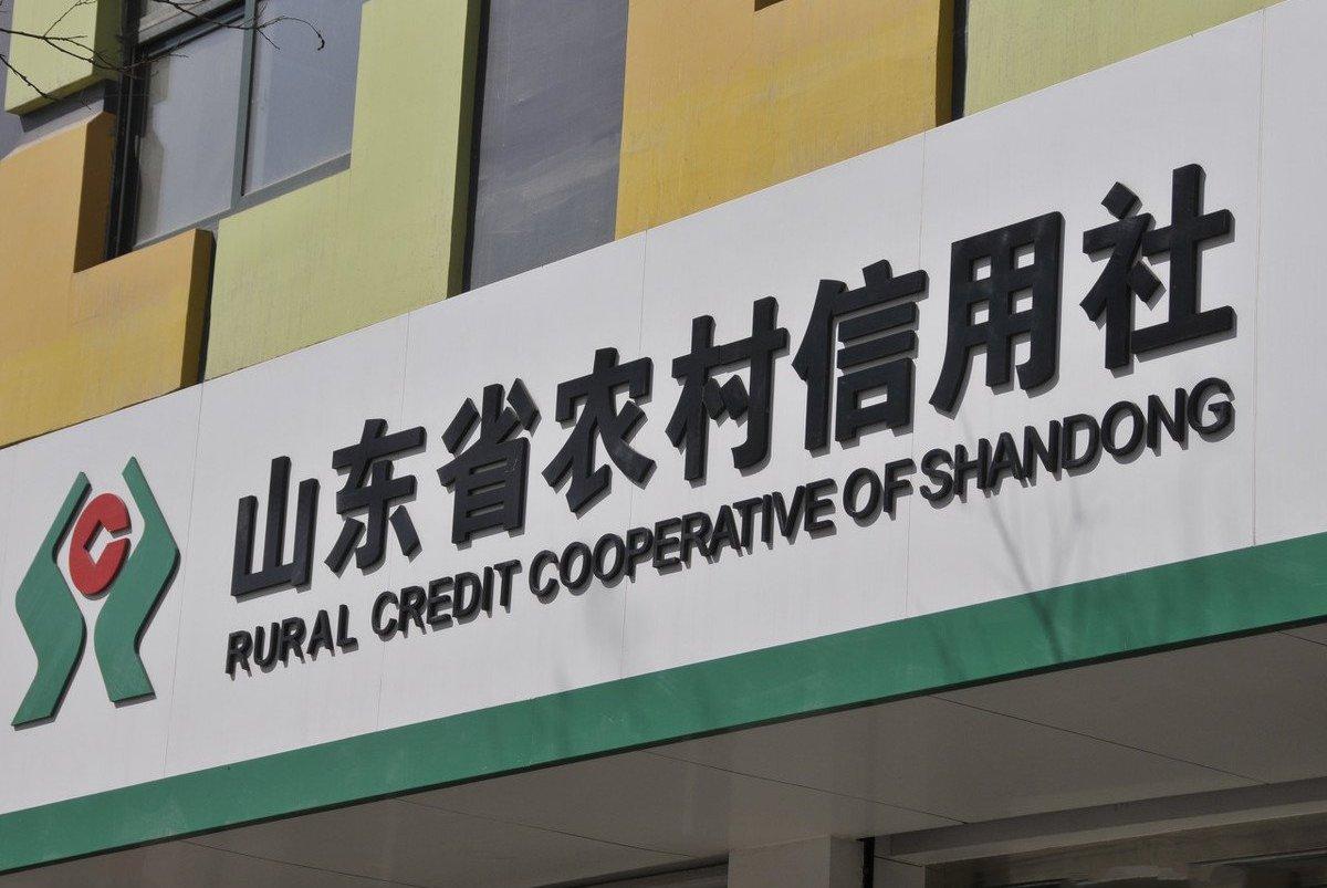 镇上有4家银行,村镇,农行,邮储和信用社,在哪存钱利息高?