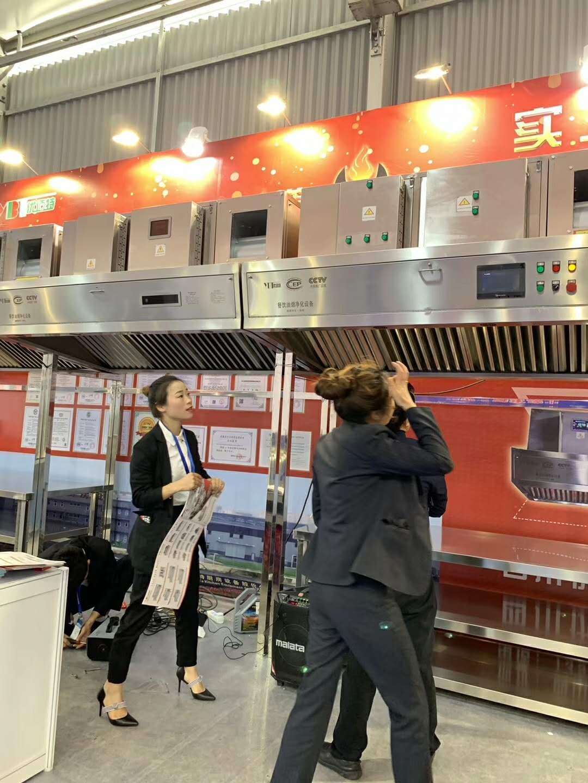 成都优佰特国际酒店厨房设备展6